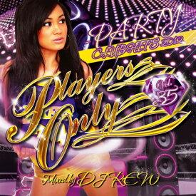【セール】 DJ REW / PLAYERS ONLY VOL.35 全40曲 パーティーミックス MIXCD CD クラブ ミュージック HIPHOP R&B CLUB MIX 洋楽 音楽 ヒップホップ MUSIC ミックスCD ミックス 好きに♪