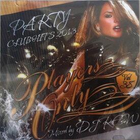 【セール】 DJ REW / PLAYERS ONLY VOL.38 全40曲 パーティーミックス MIXCD CD クラブ ミュージック HIPHOP R&B CLUB MIX 洋楽 音楽 ヒップホップ MUSIC ミックスCD ミックス 好きに♪