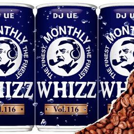 【セール】 DJUE / Monthly Whizz VOL.116 MIXCD DJ UE CD 全28曲 DJウエ クラブ ミュージック HIPHOP R&B CLUB MIX 洋楽 音楽 ヒップホップ MUSIC ミックスCD ミックス 好きに♪