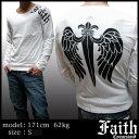 フェイスコネクション メンズ 長袖 Tシャツ ホワイト ロンT サファリ Faith Connexion フェイス プレミアム ブランド …