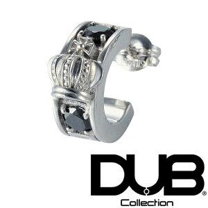 【送料無料】 DUB ジュエリー ピアス Crown hoop クラウン フープ 298-1(ブラックCZ) メンズ レディース ダブジュエリー シルバー アクセサリー ダブコレクション リング 指輪 ネックレス Safiri サフ