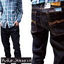 Nudie jeans030