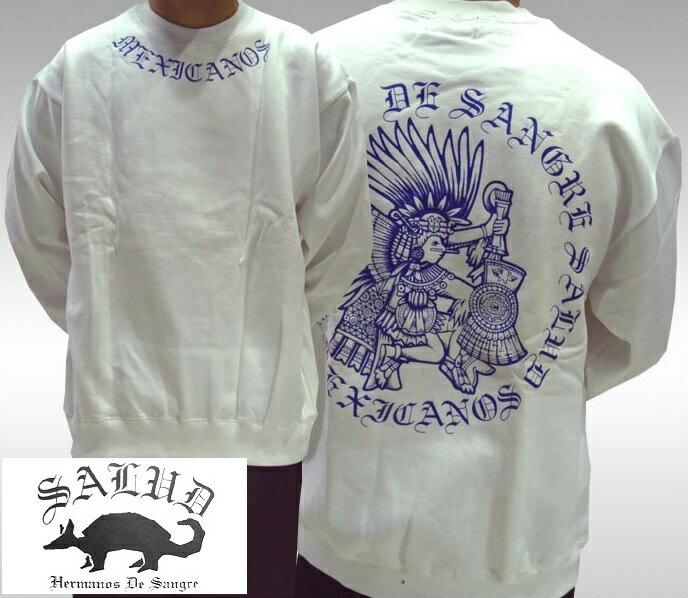 SALUD サルー メンズ スエット ホワイト 014-2 ストリート ローライダー チカーノ ファッション ウェアー LA カジュアル ブランド ダックテイルズ シャネルズ ラッツ&スター クールス HIPHOP CHICANO ヒップホップ ダンス ウェア 西海岸 B系 B-Boy 服 スタイル
