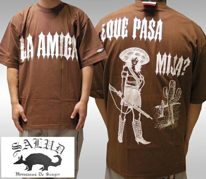 SALUD サルー メンズ Tシャツ ブラウン 010-3 ストリート ローライダー チカーノ ファッション ウェアー LA カジュアル スタイル ブランド ダックテイルズ シャネルズ ラッツ&スター クールス HIPHOP ヒップホップ B系 服 大きいサイズ セール 2L 2XL 3L 3XL 4L