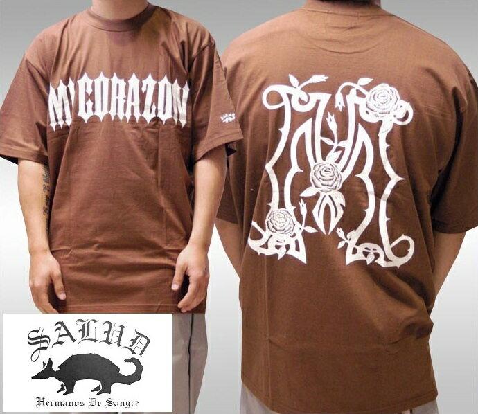 SALUD サルー メンズ Tシャツ ブラウン MI CORAZON 020-3 ストリート ローライダー チカーノ ファッション ウェアー LA カジュアル スタイル ブランド ダックテイルズ シャネルズ ラッツ&スター クールス HIPHOP ヒップホップ B系 服 大きいサイズ セール 2L 2XL 3L 3XL 4L