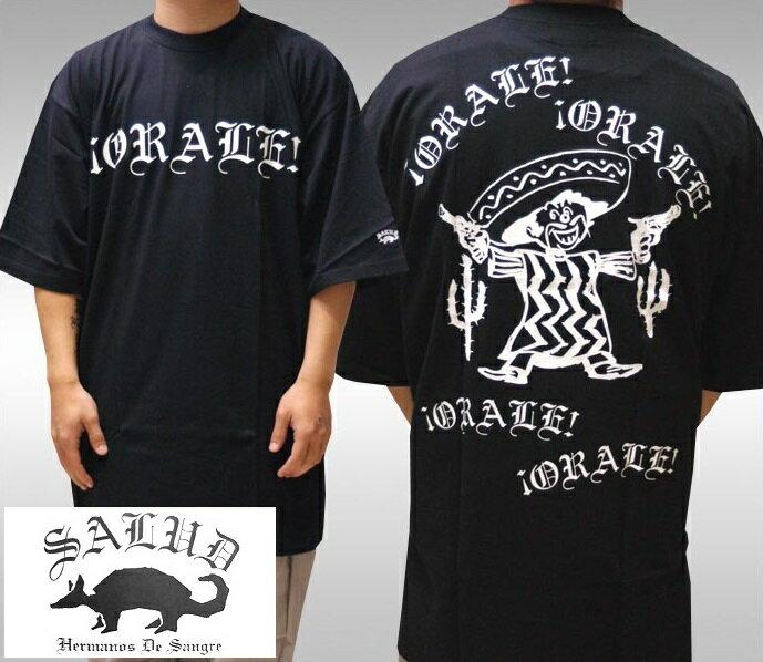 SALUD サルー メンズ Tシャツ ブラック ORALE 018-2 ストリート ローライダー チカーノ ファッション ウェアー LA カジュアル スタイル ブランド ダックテイルズ シャネルズ ラッツ&スター クールス HIPHOP ヒップホップ B系 服 大きいサイズ セール 2L 2XL 3L 3XL 4L
