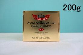 【あす楽対応】【送料無料】200g ドクターシーラボ Dr.Ci:Labo アクアコラーゲン ゲル エンリッチリフト EX18 単品 EX オールインワンゲル ジェル 保湿 化粧水 乳液 美容液 2018年 モデル