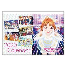 ラブライブ!サンシャイン!! カレンダー 2020 約H364 mm×W515mm