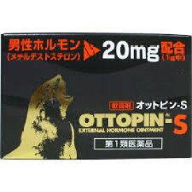 [第1類医薬品] 性欲剤 精力剤 早漏防止 ED 男性ホルモン 性機能改善 オットピンS