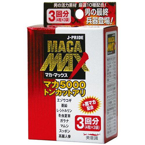 マカ・マックス4粒パック×3袋