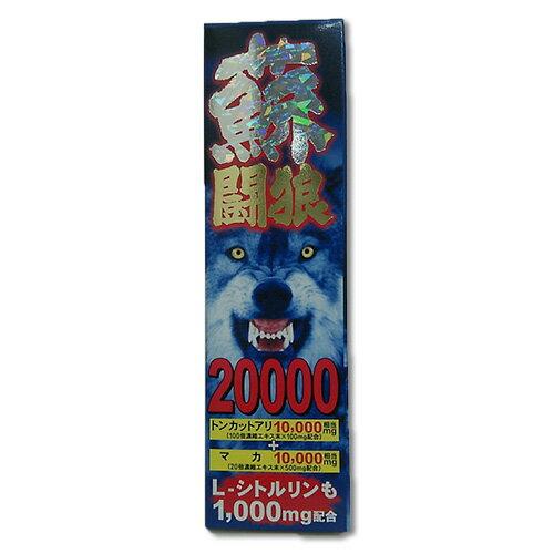 蘇闘狼20000(液) トンカットアリ マカ ガラナ