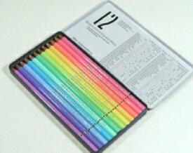 ホルベイン アーチスト色鉛筆パステルトーン12色セット