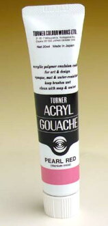 Turner Acryl gouache color and Pearl series 20 ml Red