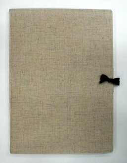 Maruman sketch book linen cover series S90 B4