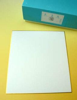 买一盒和便宜货! 色的菊花,尺寸: 大纸 1 盒 (50 张)