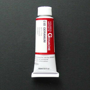 ホルベイン不透明水彩絵具(ガッシュ)レッド系 ゼラニウム