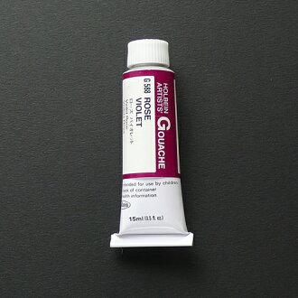 Holbein watercolor opaque (gouache) violet systems rose violet
