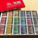 【あす楽対応】憧れの全色【送料無料】ホルベイン透明水彩絵具108色セット HWC108