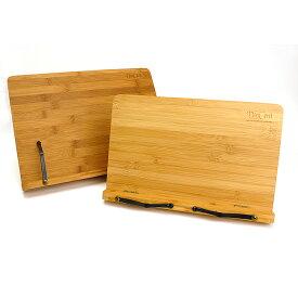 木製でコンパクトな卓上イーゼルラジカルアート 木製卓上イーゼルREWシリーズ REW-338