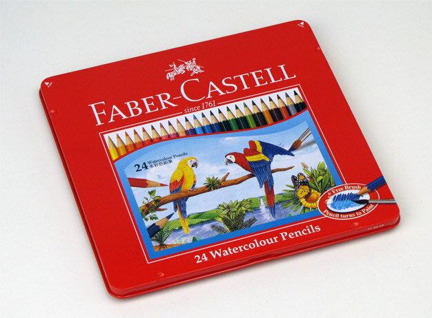 今話題の「コロリアージュ」「大人の塗り絵」に最適ファーバーカステル赤缶水彩色鉛筆24色セット