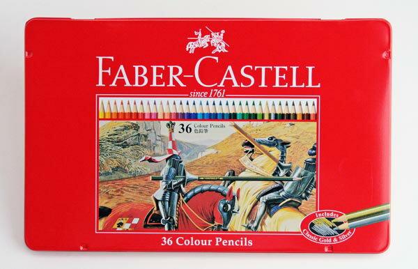 今話題の「コロリアージュ」「大人の塗り絵」に最適ファーバーカステル赤缶色鉛筆36色セット