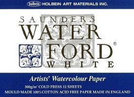 ウォーターフォード水彩紙 ホワイト中目 ブロックF6
