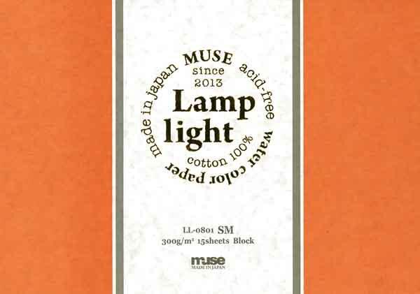 国産最高級水彩紙ミューズ「ランプライト」ブロックF6