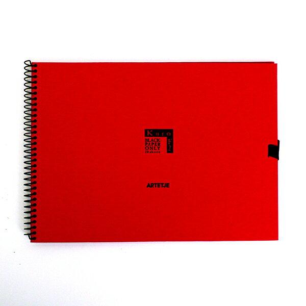 ■黒い紙のスケッチブック■カラーペーパーブックアルテージュ 「Kuro」F2サイズ(192×264mm)