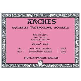 【送料無料】【20%OFF】ARCHESアルシュ 水彩紙ブロック 300g/m2極細目20枚 360×510mm