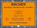 【20%OFF】ARCHESアルシュ 水彩紙ブロック 300g/m2荒目20枚 310×410mm