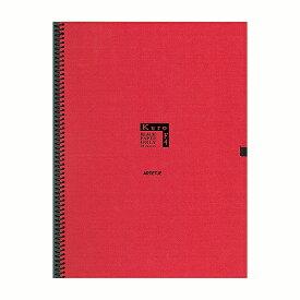 ■黒い紙のスケッチブック■カラーペーパーブックアルテージュ 「Kuro」F4サイズ(242×333mm)