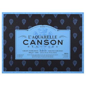 キャンソンヘリテージ painting with watercolors paper block 300 g/m2 coarse texture 20 pieces 230*310mm