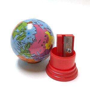小さくても世界が見られる!ドイツKUM(クム)社鉛筆削りグローバス