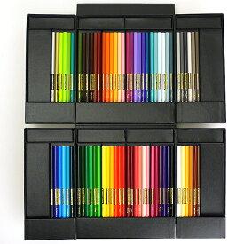 【あす楽対応】【送料無料】油性色鉛筆 カリスマカラー 72色セットサンフォード ベステック プリズマカラー