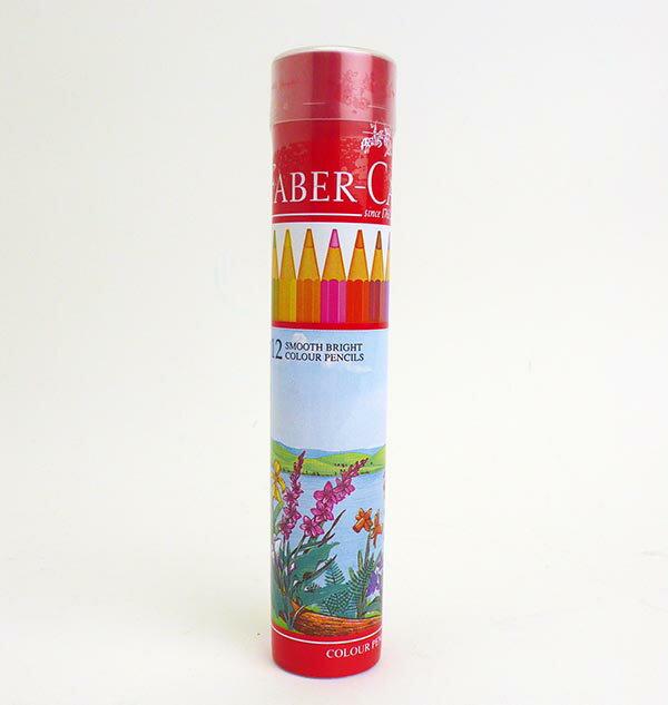 ファーバーカステル赤缶油性色鉛筆(丸缶)12色セット