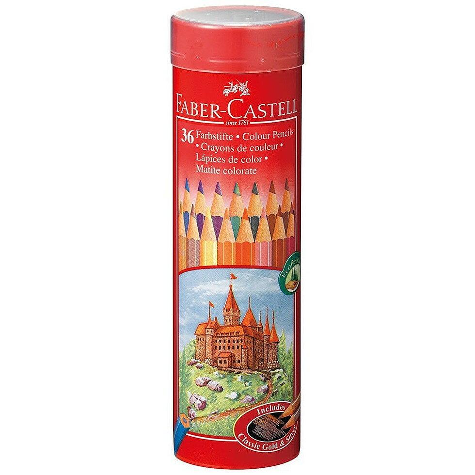 今話題の「コロリアージュ」「大人の塗り絵」に最適ファーバーカステル赤缶油性色鉛筆(丸缶)36色セット