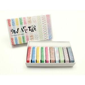 【ネコポス送料無料】大人気マスキングテープ「mt」が色鉛筆に!?新感覚画材「mtアートテープ」mt art tape色鉛筆 9mm幅セット子供と一緒に作って楽しめるマスキングテープ