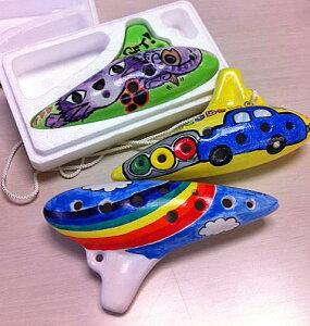 オカリナ(小)子供と一緒に作って楽しめる 手作り楽器