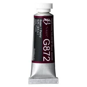 ホルベイン 不透明水彩絵具〈ガッシュ〉 日本色(いろどり) 彩 15ml G872 牡丹(ぼたん)