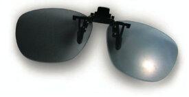 【お取り寄せ】【新製品】クリップオンタイプホルベイン×SWANSコラボ商品スケッチ専用用偏光サングラス