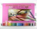 今話題の「コロリアージュ」「大人の塗り絵」に最適油性色鉛筆ホルベイン アーチスト色鉛筆36色セット
