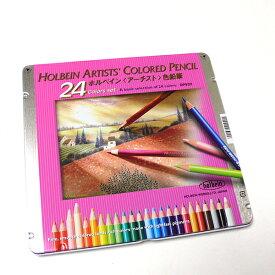 今話題の「コロリアージュ」「大人の塗り絵」に最適ホルベイン アーチスト色鉛筆24色セット