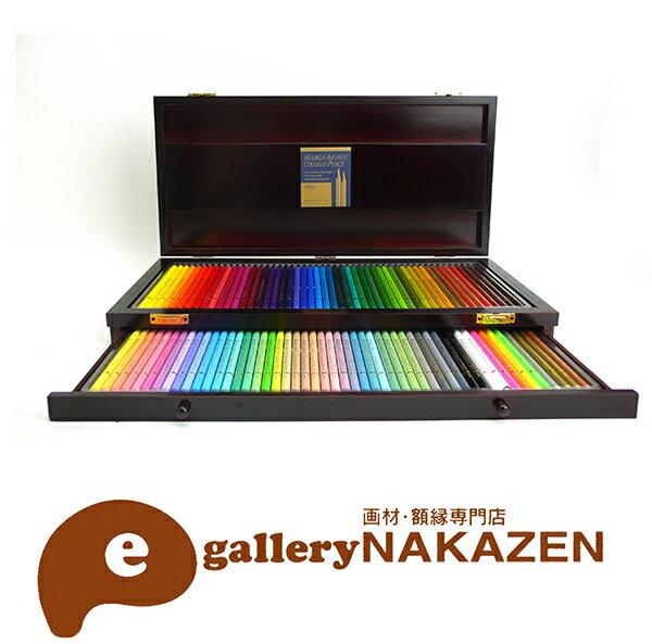 【あす楽対応】【送料無料】贈答用にも最適なウッドボックス入りホルベイン アーチスト色鉛筆100色セット 木箱入り
