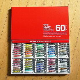 【送料無料】ホルベイン透明水彩絵具60色セットHWC60 W411