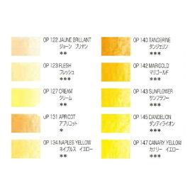 【メール便OK】ホルベイン アーチスト色鉛筆 単色(ばら売り)オレンジ・イエロー系色 OP122、OP123、OP127、OP131、OP134、OP140、OP142、OP143、OP145、OP147