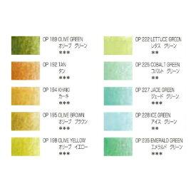 【メール便OK】ホルベイン アーチスト色鉛筆 単色(ばら売り)グリーン系色 OP189、OP192、OP194、OP195、OP198、OP222、OP225、OP227、OP228、OP235