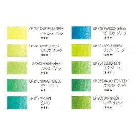 【メール便OK】ホルベイン アーチスト色鉛筆 単色(ばら売り)グリーン系色 OP240、OP242、OP243、OP245、OP247、OP248、OP251、OP254、OP255、OP262