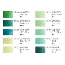 【メール便OK】ホルベイン アーチスト色鉛筆 単色(ばら売り)グリーン系色 OP264、OP267、OP269、OP270、OP271、OP272、OP274、OP275、OP277、OP288