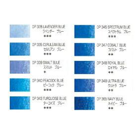【メール便OK】ホルベイン アーチスト色鉛筆 単色(ばら売り)ブルー系色 OP328、OP335、OP339、OP340、OP343、OP345、OP347、OP348、OP349、OP365