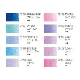 【メール便OK】ホルベイン アーチスト色鉛筆 単色(ばら売り)ブルー・ピンク系色 OP368、OP371、OP379、OP395、OP422、OP429、OP430、OP434、OP436、OP437